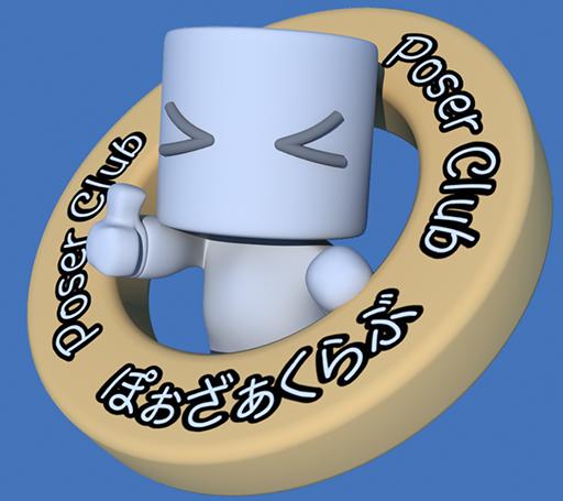 PoserClub